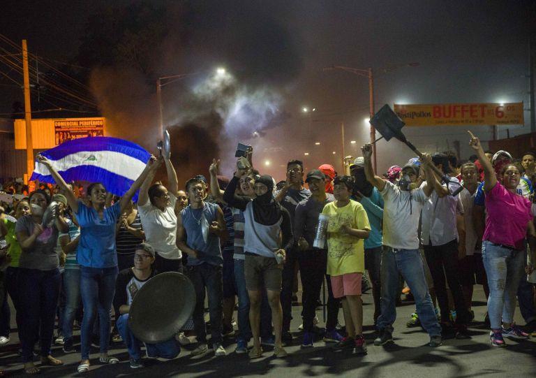 Νικαράγουα: Τρεις νεκροί σε διαδηλώσεις για το ασφαλιστικό | tanea.gr