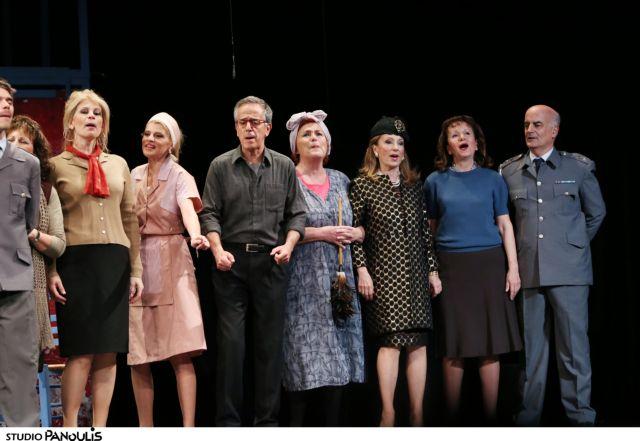 Μια «διαφορετική» θεατρική ομάδα | tanea.gr