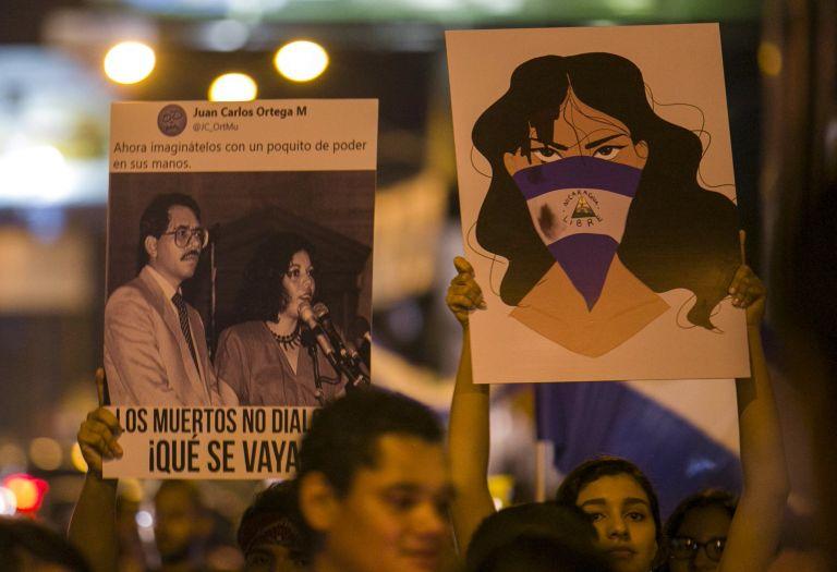 Νικαράγουα: Προς αποκλιμάκωση της έντασης μετά το θάνατο 27 διαδηλωτών | tanea.gr