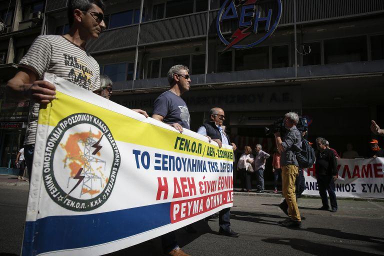 Σε κλοιό διαδηλώσεων διαμαρτυρίας το κέντρο της Αθήνας | tanea.gr