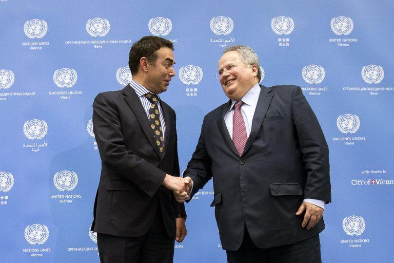 Ικανοποίηση ΕΕ για την πρόοδο στις διαπραγματεύσεις Ελλάδας – ΠΓΔΜ | tanea.gr