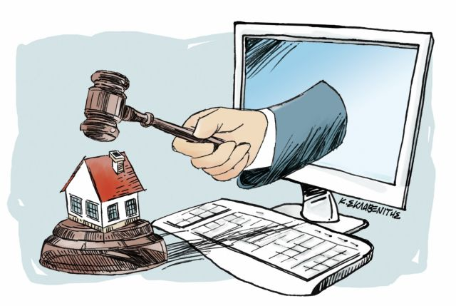 Στο σφυρί σπίτια για χρέη προς το Δημόσιο | tanea.gr