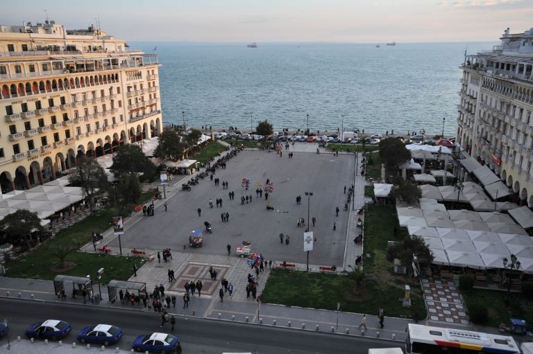 Σε γήπεδο χάντμπολ «μεταμορφώνεται» η πλατεία Αριστοτέλους | tanea.gr