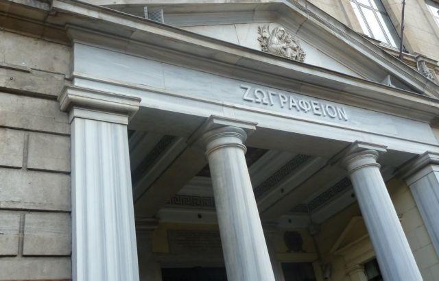 Βραβείο της ΕΕ για την αναπαλαίωση του Ζωγράφειου | tanea.gr