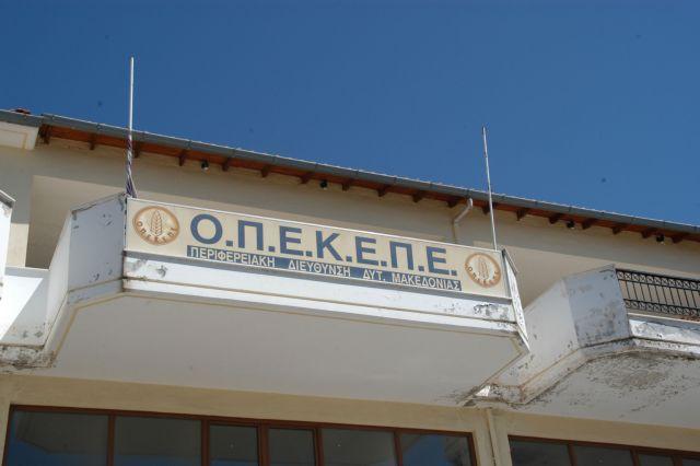 ΟΠΕΚΕΠΕ: Παράταση για μεταβιβάσεις και Ενιαία Αίτηση   tanea.gr