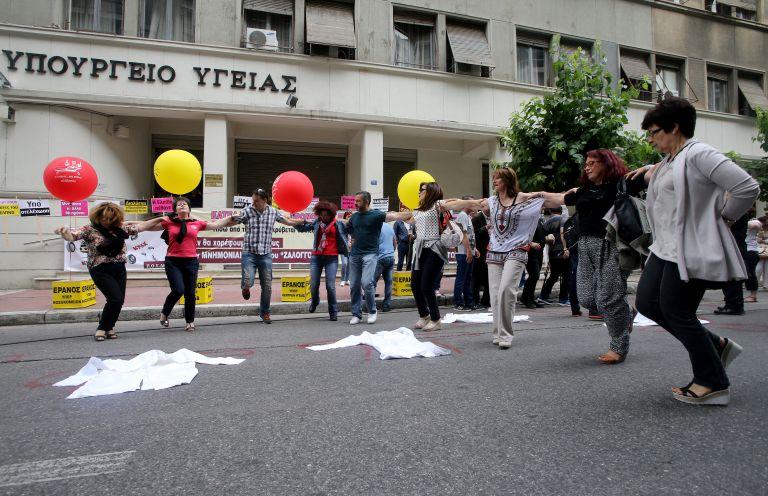 Διαμαρτυρία υγειονομικών στο Γενικό Λογιστήριο την Πέμπτη | tanea.gr