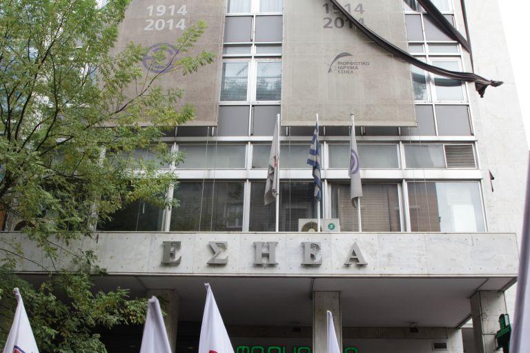 Σε 24ωρη απεργιακή κινητοποίηση την Τετάρτη οι δημοσιογράφοι | tanea.gr