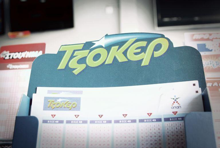 Απίστευτη τύχη: Με 3 ευρώ κέρδισε 600.000 | tanea.gr