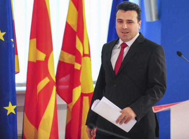 Ανοιχτός για συνταγματικές αλλαγές δηλώνει τώρα ο Ζάεφ   tanea.gr