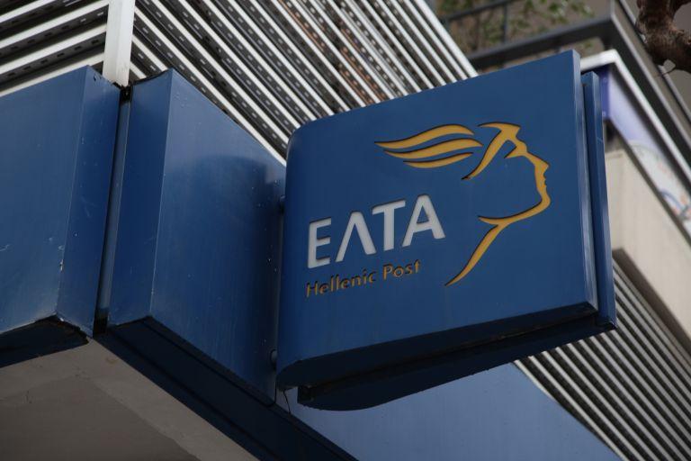 Εισαγγελική έρευνα για τις καθυστερήσεις πληρωμών από τα ΕΛΤΑ στη ΔΕΗ   tanea.gr