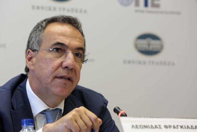 Εθνική Τράπεζα: Την παραίτηση του υπέβαλε ο Λ. Φραγκιαδάκης | tanea.gr