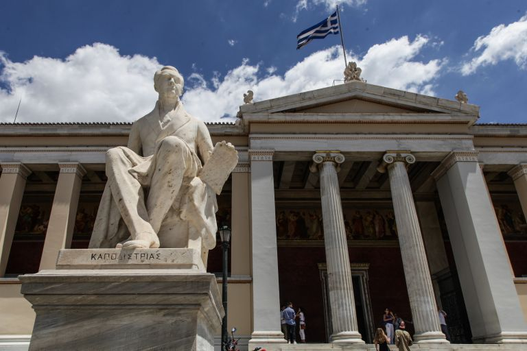«Πανεπιστήμιο και Κρίσεις»: Ενα συνέδριο από το Ιστορικό Αρχείο του ΕΚΠΑ   tanea.gr