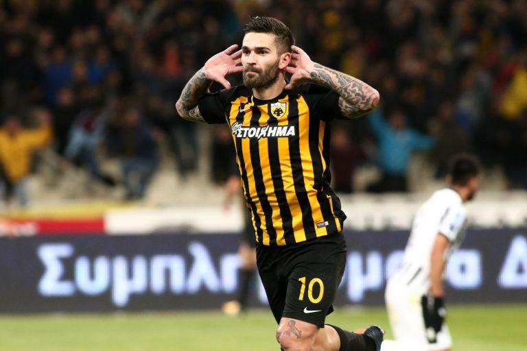 Η ΑΕΚ ανακοίνωσε την απόκτηση του Λιβάγια | tanea.gr