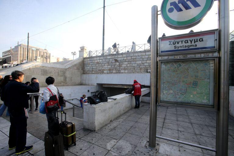 Χωρίς μετρό τη Δευτέρα λόγω 24ωρης απεργίας | tanea.gr