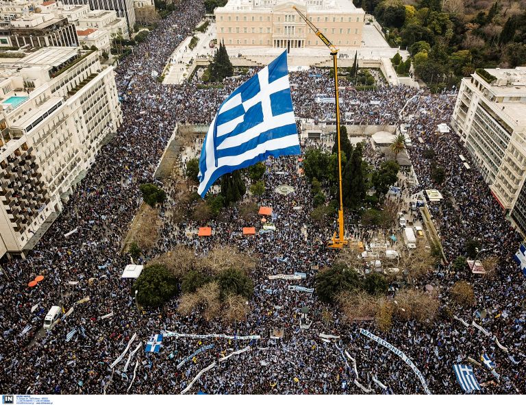 Protests planned all over Greek province of Macedonia over name issue | tanea.gr