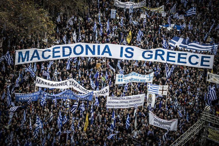 Κύμα νέων συλλαλητηρίων για την Μακεδονία σε όλη την Ελλάδα | tanea.gr