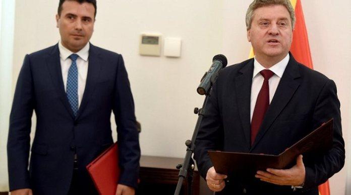 «Βέτο» Ιβανόφ σε λύση για το «Μακεδονικό» με χρήση erga omnes | tanea.gr