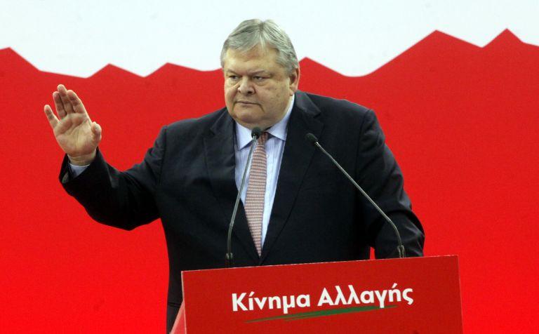 Βενιζέλος: «Η πορεία προς τις εκλογές δεν θα είναι παιδική εκδρομή» | tanea.gr