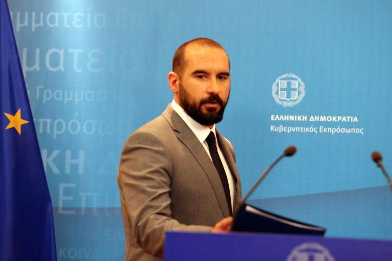 Δικηγόρος ζητά την παραπομπή Τζανακόπουλου στο Πειθαρχικό   tanea.gr