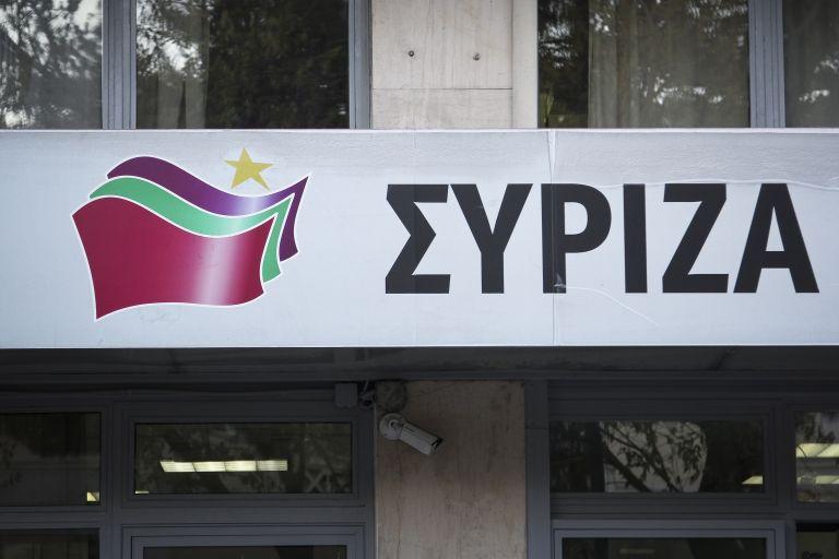 Οικονομία και ΠΓΔΜ στο επίκεντρο της Πολιτικής Γραμματείας του ΣΥΡΙΖΑ   tanea.gr