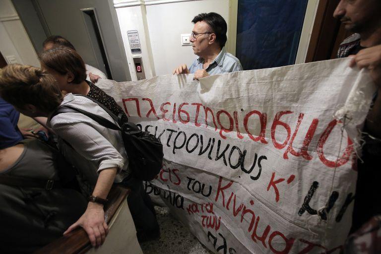 Θεσσαλονίκη: Διαμαρτυρία κατά τη διάρκεια πλειστηριασμών | tanea.gr
