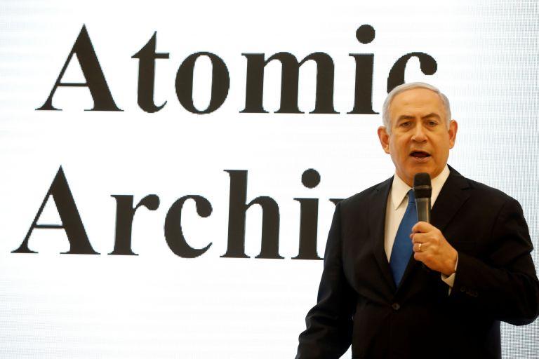 Ιράν: Αμετανόητος ψεύτης ο Νετανιάχου | tanea.gr