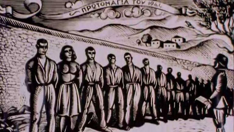 Ο ματωμένος Μάης του 1936 στη Θεσσαλονίκη και οι 200 της Καισαριανής | tanea.gr