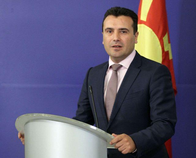 Προαναγγελία δημοψηφίσματος από Ζάεφ | tanea.gr