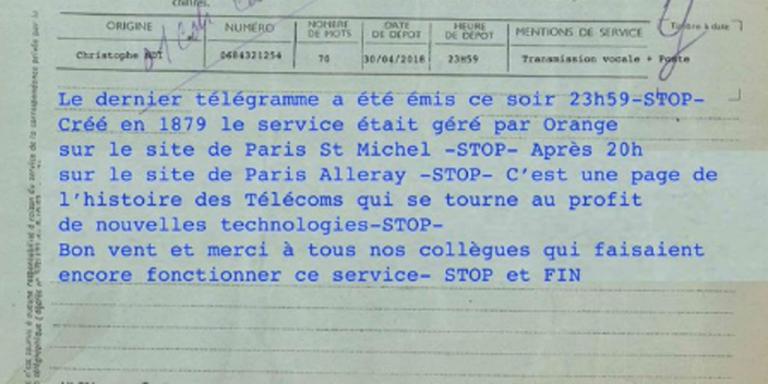 Γαλλία: Τίτλοι τέλους για την υπηρεσία τηλεγραφημάτων | tanea.gr
