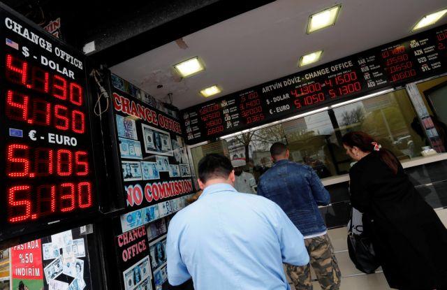 Υποβάθμιση – σοκ από S&P της τουρκικής οικονομίας | tanea.gr