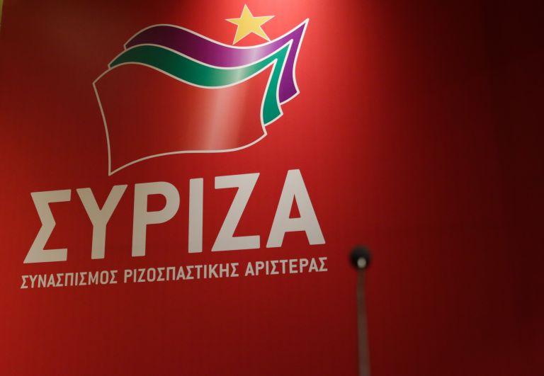 ΣΥΡΙΖΑ: Ποιος εκφράζει την επίσημη θέση της ΝΔ;   tanea.gr