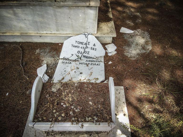 Φθορές στο εβραϊκό τμήμα του Γ'  Νεκροταφείου της Νίκαιας | tanea.gr