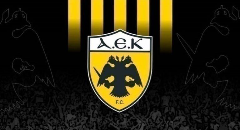 Ανακοίνωση της ΑΕΚ κατά του ορισμού Μπορμπαλάν στον τελικό | tanea.gr