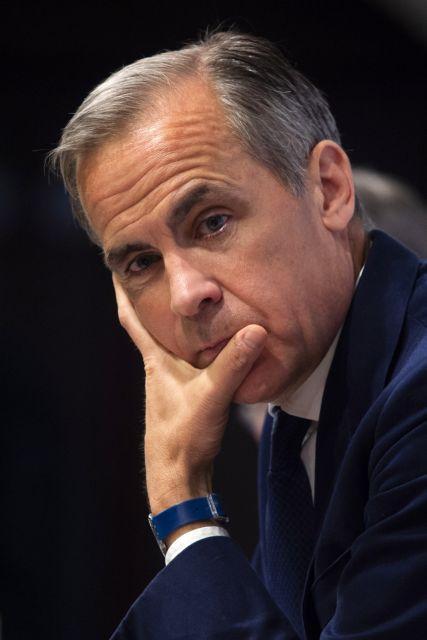 Μικρότερη ανάπτυξη βλέπει φέτος η Τράπεζα της Αγγλίας | tanea.gr