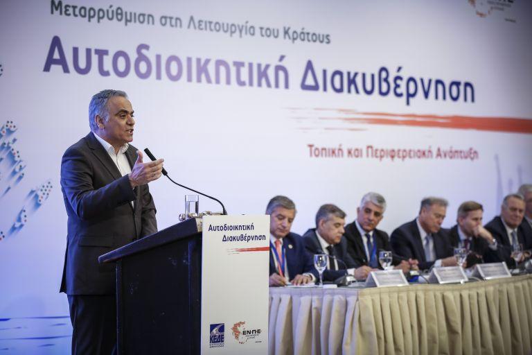 ΚΕΔΕ-ΕΝΠΕ: Το υπ. Εσωτερικών εξακολουθεί να αγνοεί την αυτοδιοίκηση | tanea.gr