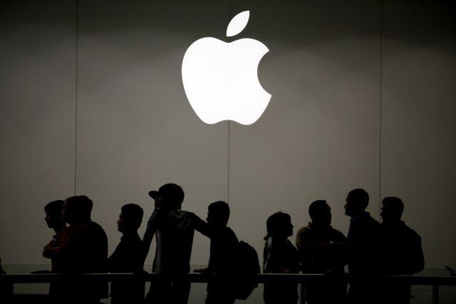 Πολύ κοντά στο $1 τρισ. η κεφαλαιοποίηση της Apple | tanea.gr