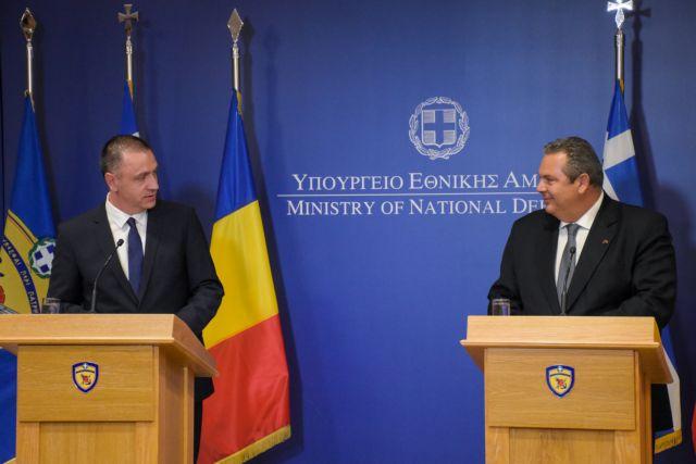 Στήριξη Ρουμανίας για τους δυο έλληνες στρατιωτικούς   tanea.gr