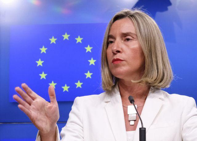 Αντίδραση της ΕΕ στα νέα μέτρα των ΗΠΑ κατά του Ιράν   tanea.gr