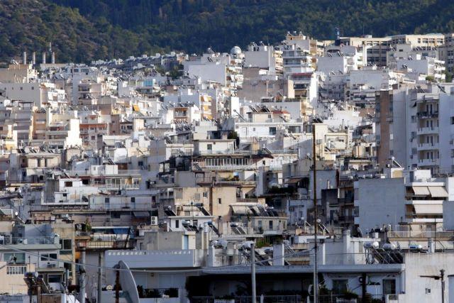 Πιέζουν οι δανειστές για πλειστηριασμούς σε όλη την Ελλάδα | tanea.gr