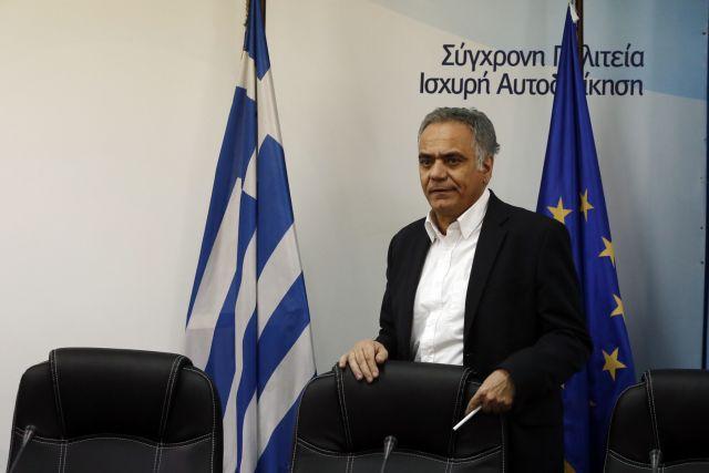 Στο ίδιο τραπέζι με «πόλεμο» προτάσεων | tanea.gr