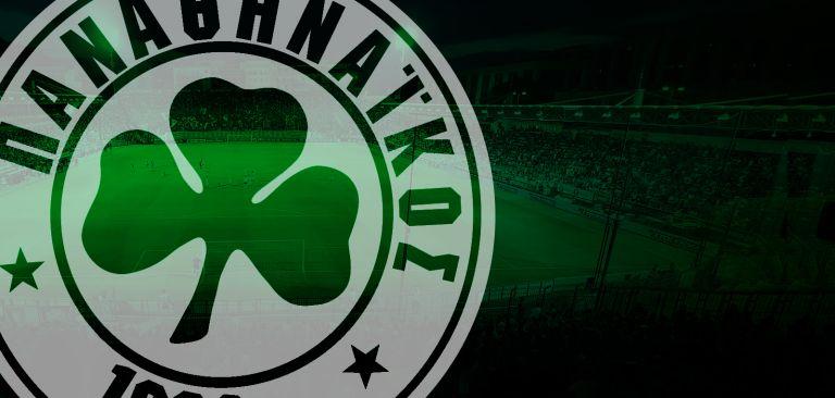 Νταμπίζας σε παίκτες του ΠΑΟ: «Όσοι θέλουν να μείνουν ας μείνουν» | tanea.gr