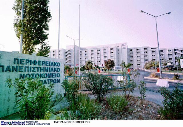 Λουκέτο στα χειρουργεία, SOS για τους διαβητικούς | tanea.gr