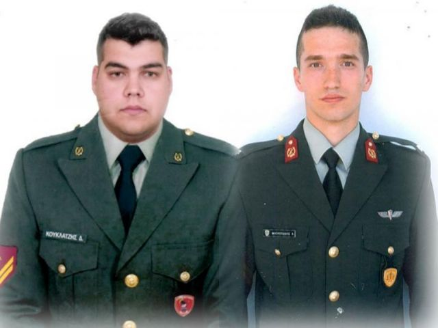 Κίνηση αποφυλάκισης των δυο ελλήνων στρατιωτικών | tanea.gr