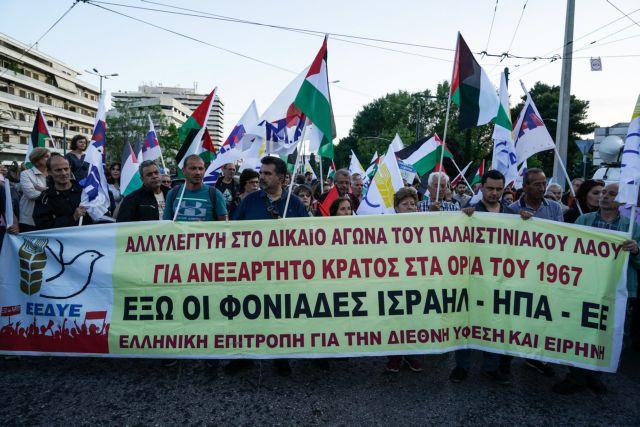 Με όπλο την Παλαιστίνη απέναντι στον ΣΥΡΙΖΑ | tanea.gr