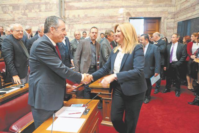 Ξαναγράφουν το σύμφωνο συμβίωσης   tanea.gr