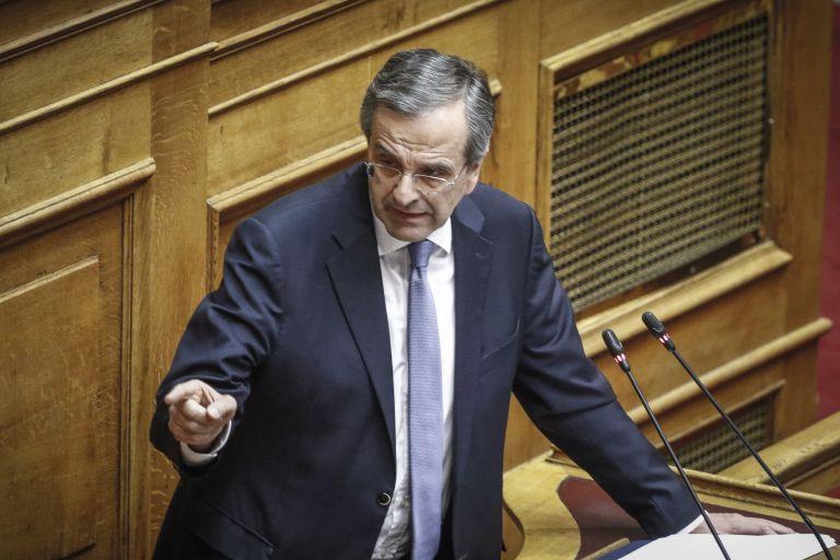 Σαμαράς για Novartis: Eχουν μπλέξει άσχημα ο κ. Tσίπρας και οι συνεργοί του | tanea.gr