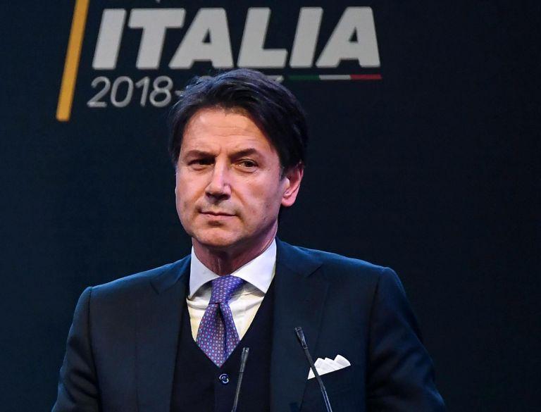 Ιταλία: «Ξεσκονίζουν» το βιογραφικό του Τζουσέπε Κόντε | tanea.gr