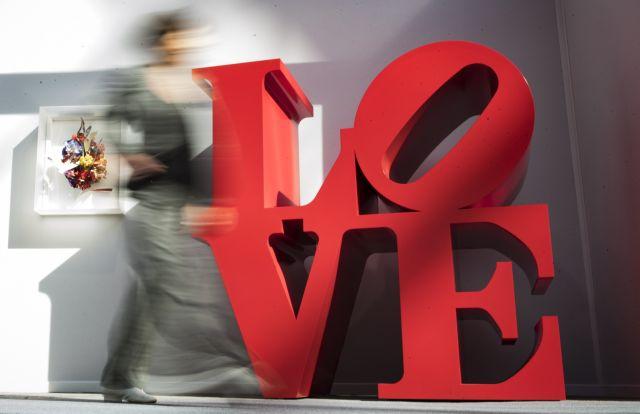 Το ΕΣΡ για το «Game of love» | tanea.gr