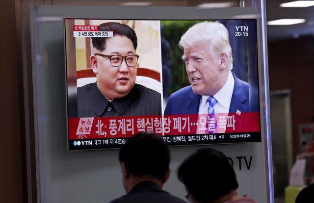 O Τραμπ ακύρωσε τη συνάντηση με τον Κιμ Γιονγκ Ουν | tanea.gr