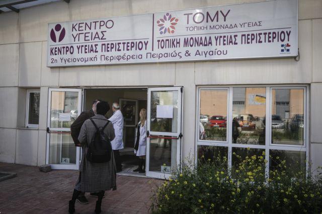 Ζητείται ένα θαύμα για άλλες 28 ΤΟΜΥ | tanea.gr